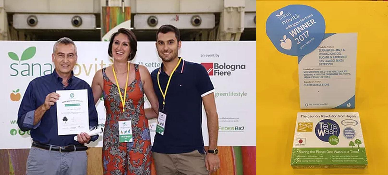 Premiul Sana Novita în Italia